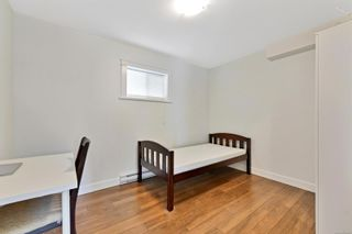 Photo 27: 2919 Doncaster Dr in Victoria: Vi Oaklands House for sale : MLS®# 876485