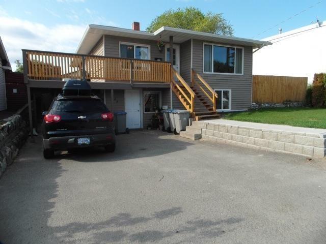 Main Photo: 246 OAK ROAD in : North Kamloops House for sale (Kamloops)  : MLS®# 128399