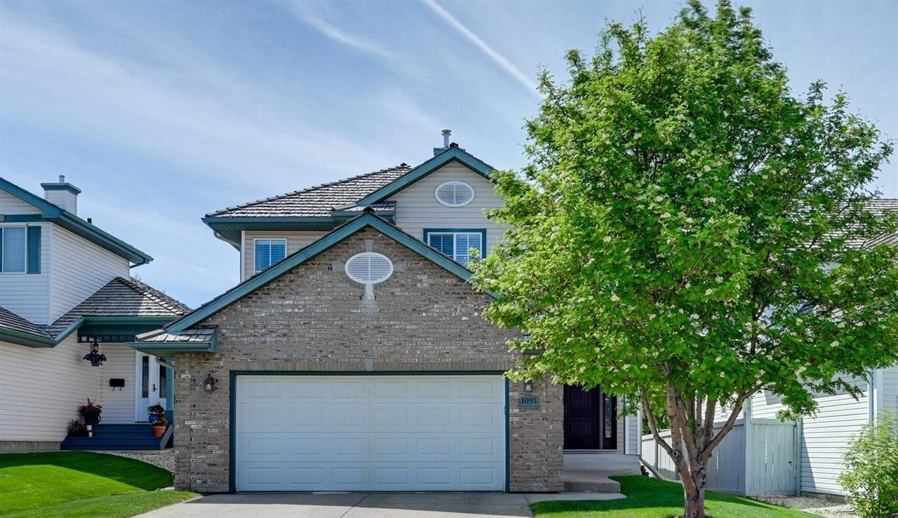 Main Photo: 1091 Carter Crest Road in Edmonton: House for sale