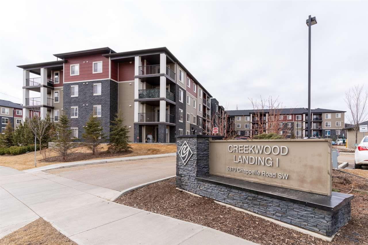 Main Photo: 420 5370 CHAPPELLE Road in Edmonton: Zone 55 Condo for sale : MLS®# E4235090