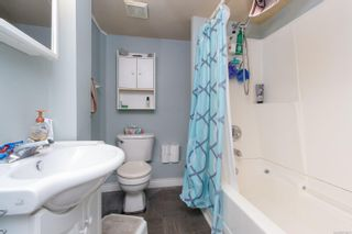 Photo 20: 2129 Malaview Ave in : Si Sidney North-East House for sale (Sidney)  : MLS®# 873421