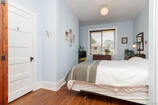 Photo 16: 588 Leaside Ave in VICTORIA: SW Glanford House for sale (Saanich West)  : MLS®# 817494