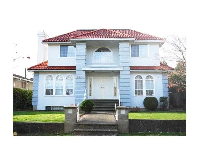 Main Photo: 7923 YUKON Street in Vancouver: Marpole House for sale (Vancouver West)  : MLS®# R2548489