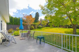 Photo 42: 745 Rogers Ave in : SE High Quadra House for sale (Saanich East)  : MLS®# 886500