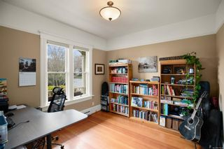 Photo 25: 1910 Leighton Rd in : Vi Jubilee House for sale (Victoria)  : MLS®# 870638