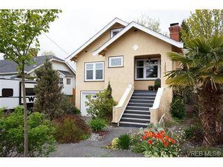 Photo 1: 1254 Basil Ave in VICTORIA: Vi Hillside House for sale (Victoria)  : MLS®# 669395