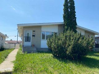 Main Photo: 6703 137 AVE in Edmonton: Zone 02 House Half Duplex for sale : MLS®# E4254721