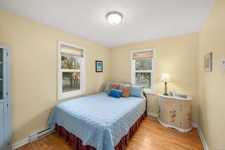 Photo 33: 4146 Gibbins Rd in : Du West Duncan House for sale (Duncan)  : MLS®# 871874