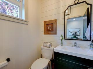 Photo 18: 1526 Yale St in : OB North Oak Bay Row/Townhouse for sale (Oak Bay)  : MLS®# 882575