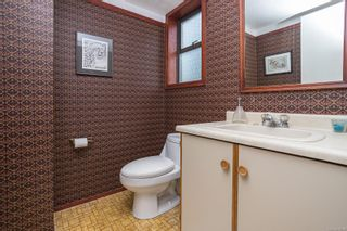 Photo 32: 1319 Tolmie Ave in : Vi Mayfair House for sale (Victoria)  : MLS®# 878655