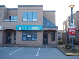 Photo 6: 610 4400 HAZELBRIDGE Way in Richmond: West Cambie Office for sale : MLS®# C8036133