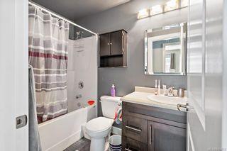 Photo 19: 1042 Skylar Cir in Shawnigan Lake: ML Shawnigan House for sale (Malahat & Area)  : MLS®# 843078