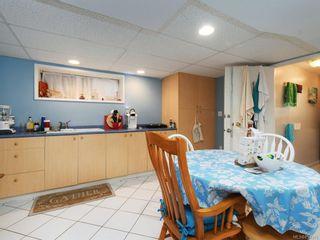 Photo 17: 761 Genevieve Rd in Saanich: SE High Quadra House for sale (Saanich East)  : MLS®# 854970