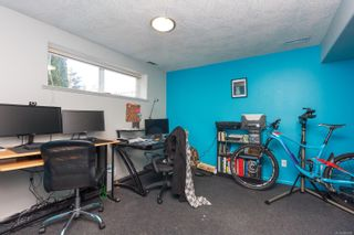 Photo 25: 1575 Kenmore Rd in : SE Lambrick Park House for sale (Saanich East)  : MLS®# 869886