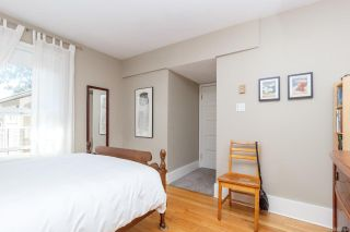 Photo 19: 1512 Pearl St in Victoria: Vi Oaklands Half Duplex for sale : MLS®# 853894