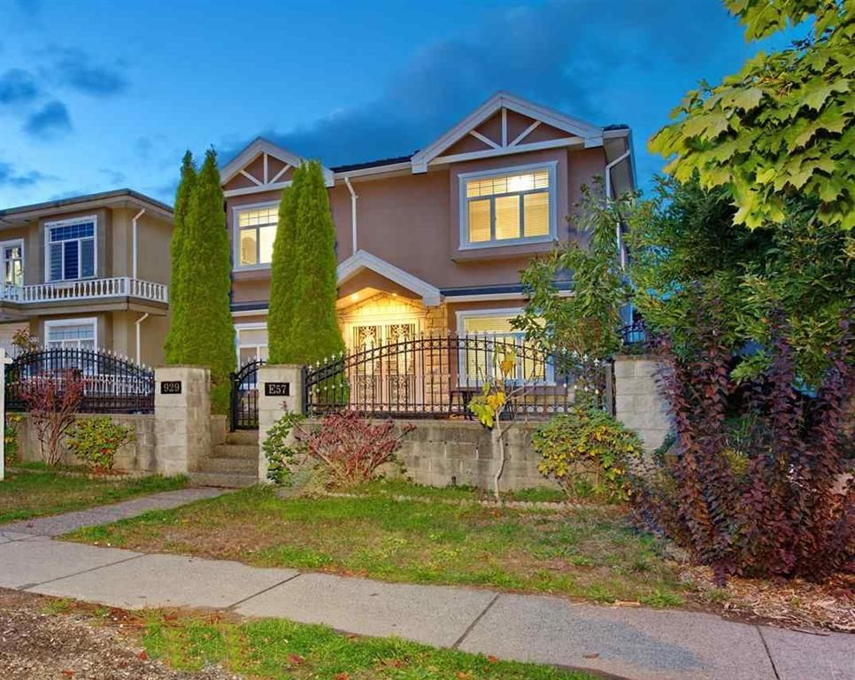 Main Photo: : House for sale : MLS®# R2223849