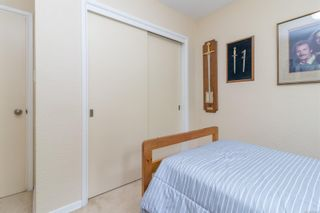 Photo 17: 2717 Roseberry Ave in : Vi Oaklands House for sale (Victoria)  : MLS®# 875406