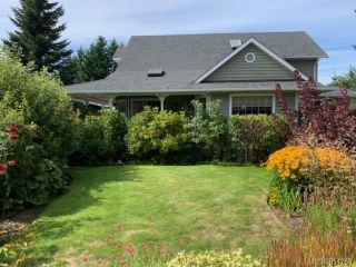 Main Photo: 562 Zerkee Pl in : CV Courtenay East House for sale (Comox Valley)  : MLS®# 854269