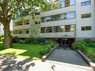 Photo 19: 205 2610 Graham St in Victoria: Vi Hillside Condo for sale : MLS®# 842401