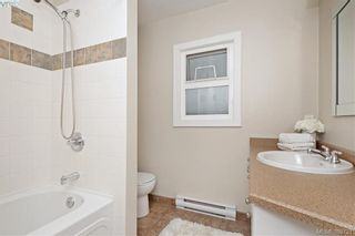 Photo 11: 881 Leslie Dr in VICTORIA: SE Swan Lake House for sale (Saanich East)  : MLS®# 783219