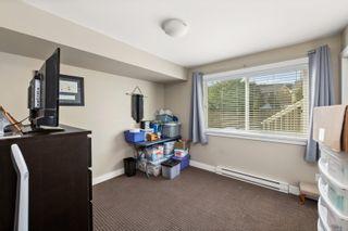 Photo 17: 2984 Dornier Rd in : La Westhills House for sale (Langford)  : MLS®# 866617