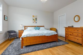 Photo 19: 4018 Southwalk Dr in : CV Courtenay City House for sale (Comox Valley)  : MLS®# 877616