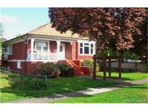 Main Photo:  in VICTORIA: Vi Mayfair House for sale (Victoria)  : MLS®# 467337