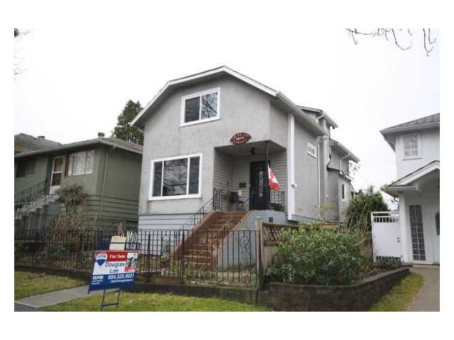Main Photo: 4833 LANARK ST in Vancouver: Knight House for sale (Vancouver East)  : MLS®# V935096