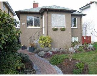Photo 1: 1655 W 68TH Avenue in Vancouver: S.W. Marine House for sale (Vancouver West)  : MLS®# V695646