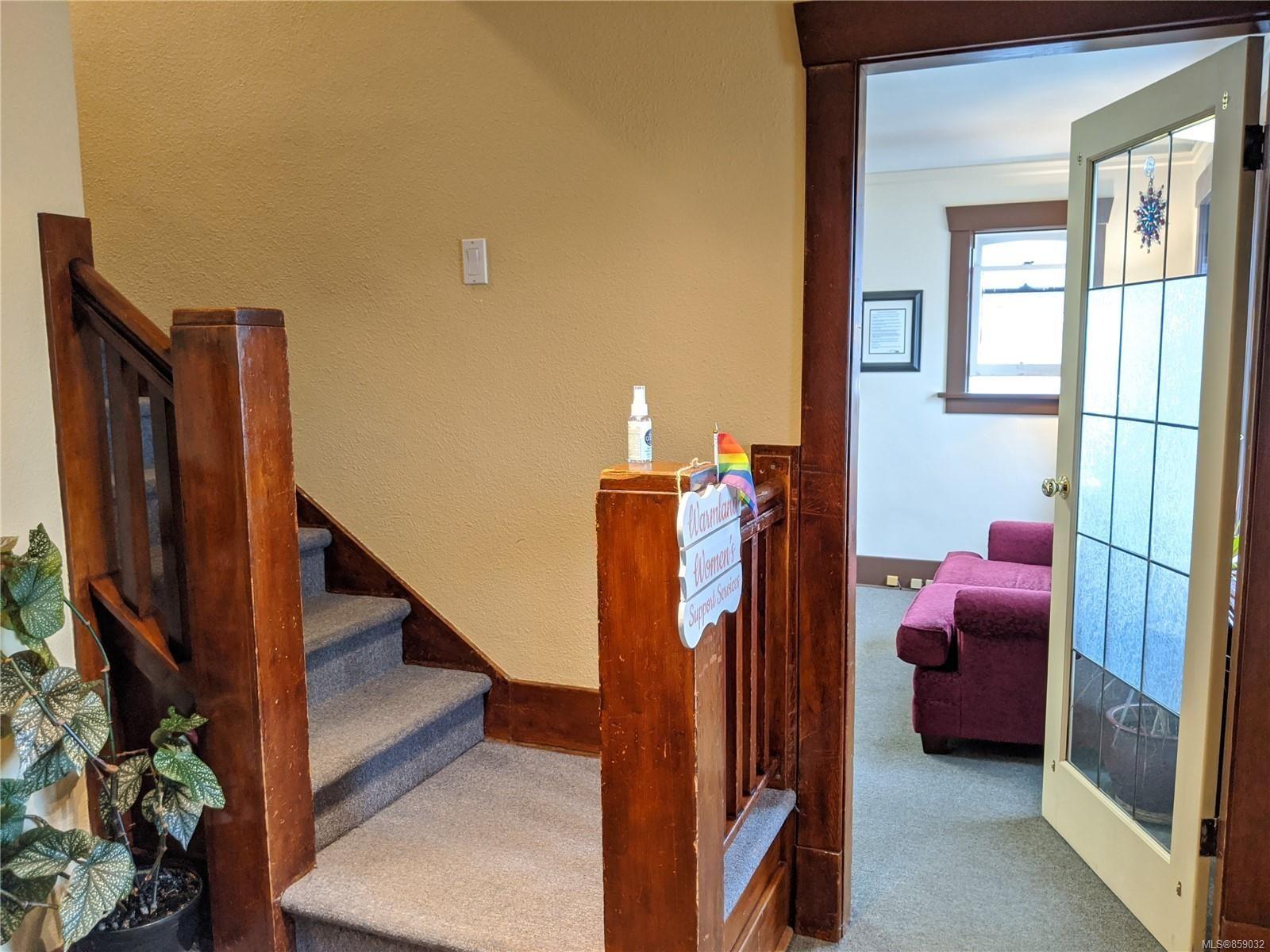 Photo 7: Photos: 331 St. Julian St in : Du West Duncan Office for sale (Duncan)  : MLS®# 859032