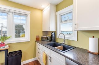 Photo 8: 238 Bayview Ave in : Du Ladysmith House for sale (Duncan)  : MLS®# 871938
