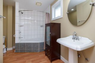 Photo 16: 3187 Fifth St in : Vi Mayfair House for sale (Victoria)  : MLS®# 871250