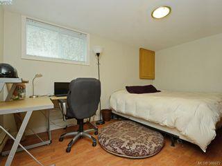 Photo 13: 2750 Belmont Ave in VICTORIA: Vi Oaklands House for sale (Victoria)  : MLS®# 781735