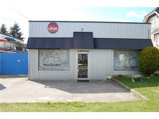Photo 2: 7249 CURRAGH Avenue in BURNABY: Metrotown Commercial for lease (Burnaby South)  : MLS®# V4030821