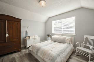 Photo 17: 9860 Seventh St in : Si Sidney North-East House for sale (Sidney)  : MLS®# 882922