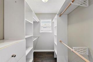 Photo 35: 1665 Ash Rd in Saanich: SE Gordon Head House for sale (Saanich East)  : MLS®# 887052