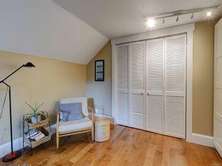 Photo 9: 768 Piedmont Dr in Saanich: SE Cordova Bay House for sale (Saanich East)  : MLS®# 884861