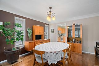 Photo 5: 3820 Cardie Crt in : SW Strawberry Vale House for sale (Saanich West)  : MLS®# 865975