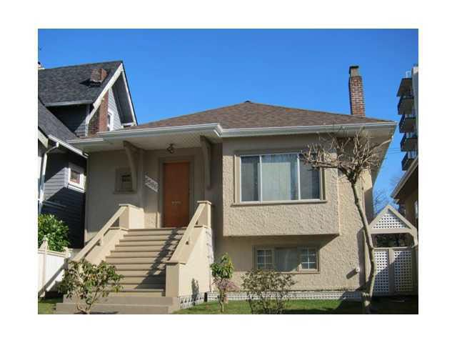Main Photo: 5586 LARCH STREET in : Kerrisdale House for sale : MLS®# V876183