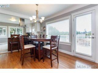 Photo 2: 873 Royal Oak Ave in VICTORIA: SE Broadmead House for sale (Saanich East)  : MLS®# 754321