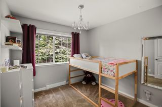 Photo 17: 20 14 Erskine Lane in : VR Hospital Row/Townhouse for sale (View Royal)  : MLS®# 871137
