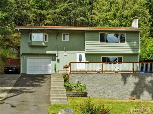 Main Photo: 3349 Betula Pl in VICTORIA: Co Triangle House for sale (Colwood)  : MLS®# 735749