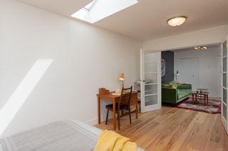 Photo 20: 36 Falstaff Pl in : VR Glentana House for sale (View Royal)  : MLS®# 875737