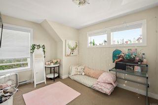 Photo 14: 845 Carrie St in : Es Old Esquimalt House for sale (Esquimalt)  : MLS®# 854430
