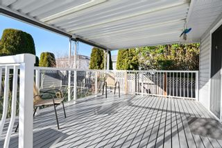 Photo 19: 6189 Waterbury Rd in : Na North Nanaimo House for sale (Nanaimo)  : MLS®# 863637