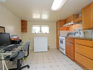 Photo 14: 636 McKenzie Ave in VICTORIA: SW Glanford House for sale (Saanich West)  : MLS®# 796547