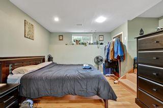 Photo 23: 5036 Lochside Dr in : SE Cordova Bay House for sale (Saanich East)  : MLS®# 858478