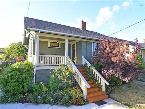 Main Photo: 2620 Belmont Ave in VICTORIA: Vi Oaklands House for sale (Victoria)  : MLS®# 622430