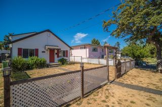 Photo 1: 1450 Westall Ave in : Vi Oaklands House for sale (Victoria)  : MLS®# 883523
