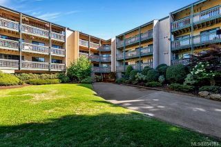 Photo 32: 416 3277 Quadra St in : SE Maplewood Condo for sale (Saanich East)  : MLS®# 854983